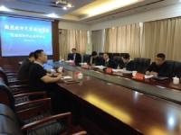 市政协副主席邢吉华莅临朗朗科技调研指导工作